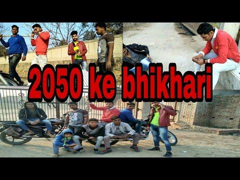 Ek Bhikari Aisa bhi    Yogesh Prajapati