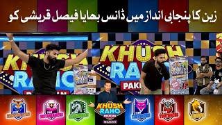 Faysal Quraishi Loved With Zain Bhangra Style   Dance Performance   Khush Raho Pakistan Season 8