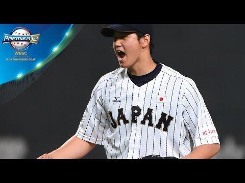Highlights: Japan vs Korea - PREMIER12 2015 Game 1
