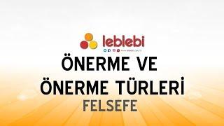 FELSEFE /  ÖNERME VE ÖNERME TÜRLERİ