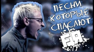 �������� ���� Повседневная Жизнь В Текстах РОК Музыкантов ������
