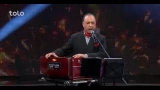 کنسرت هلال عید - قسمت دوم - ۱۳۹۷ - عید فطر / Helal Eid Concert - Episode 2 - 2018 - Eid Fitr