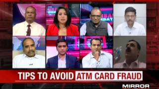 ATM Card Skimmers Act Up – The Urban Debate (June 4)
