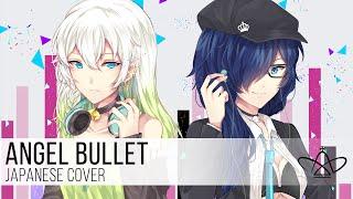 【cella♚ × ōkami ken】 Angel Bullet 歌ってみた