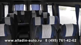 Аренда микроавтобуса на 18 мест(Внешний и внутренний вид микроавтобуса Мерседес Спринтер на 18 мест., 2014-10-17T10:13:52.000Z)