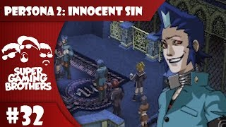 SGB Play: Persona 2: Innocent Sin: Part 32 | LOVE
