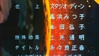 堀光一路 - 行け!ザンボット3