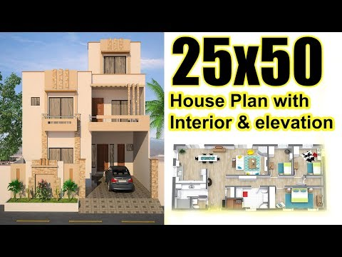 25x50 House Plan With Interior Elevation 5 Marla House