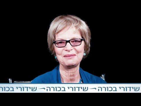 חוצה ישראל עם קובי מידן: נורית גרץ