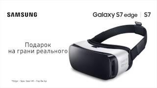 Samsung Galaxy S7 edge   S7 - предзаказ