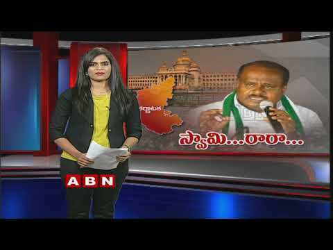 Kumaraswamy to take oath as Karnataka Chief Minister on May 23