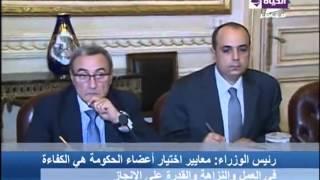 """"""" رئيس الوزراء: لا مكان للفساد فى مصر ويجب التعامل معه بكل حسم """""""