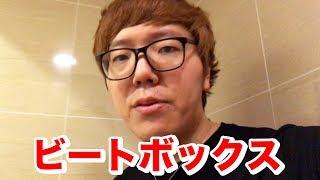 2017年7月13日(木)よる9:00~(日テレ) ダウンタウンDX2時間スペシャル...
