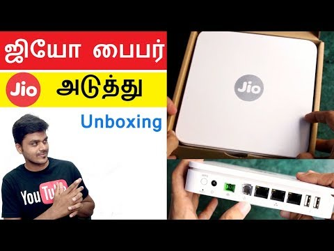 Jio Fiber Router Unboxing & Speed Test - ஜியோ பைபர் | Tamil Tech
