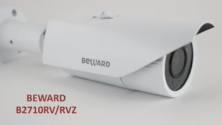 Обзор 2Мп IP-камер BEWARD B2710RV / B2710RVZ