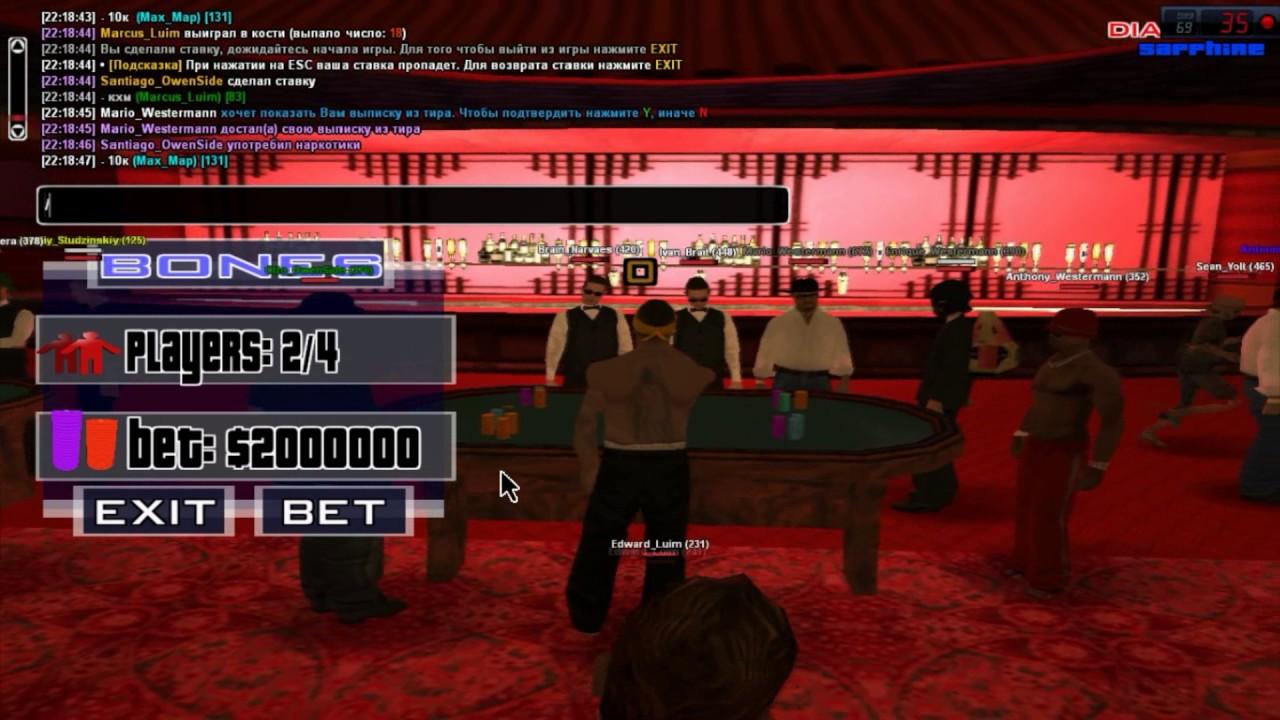как играть в казино на даймонд рп