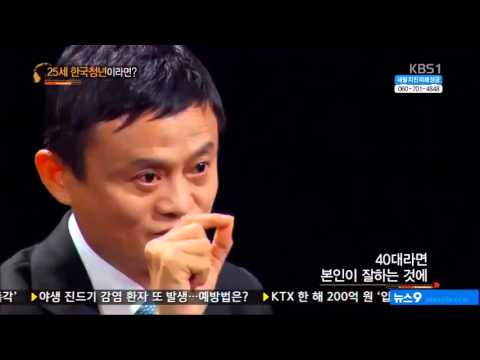 How to be successful by jack ma, the founder of Alibaba group