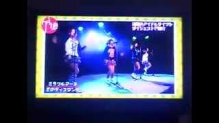 あやねぇ見てくれましたか?(笑 これがテレビ埼玉で放送されたミラクル...