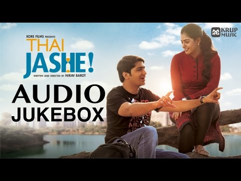Thai Jashe Songs Jukebox I Malhar Thakar Best Gujarati Songs I Krup Music S08