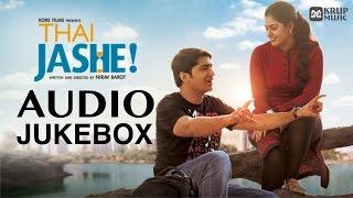 Thai Jashe Songs Jukebox - Best Gujarati Songs 2016 I Krup Music