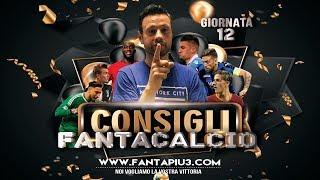 CONSIGLI #FANTACALCIO SERIE A GIORNATA 12...#RONALDO #KULUSEVSKI #CASTAGNE