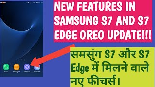 New Features in Samsung Galaxy S7 and S7 Edge Oreo Update in India in Hindi