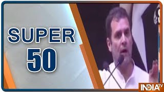 Watch top 50 news stories of the day at breakneck speed. #TrendingN...