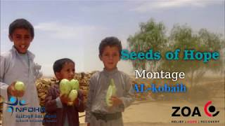Seeds of Hope : A Yemeni documented short movie