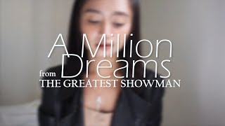 A Million Dreams (from The Greatest Showman) Cover | Awit Garcia