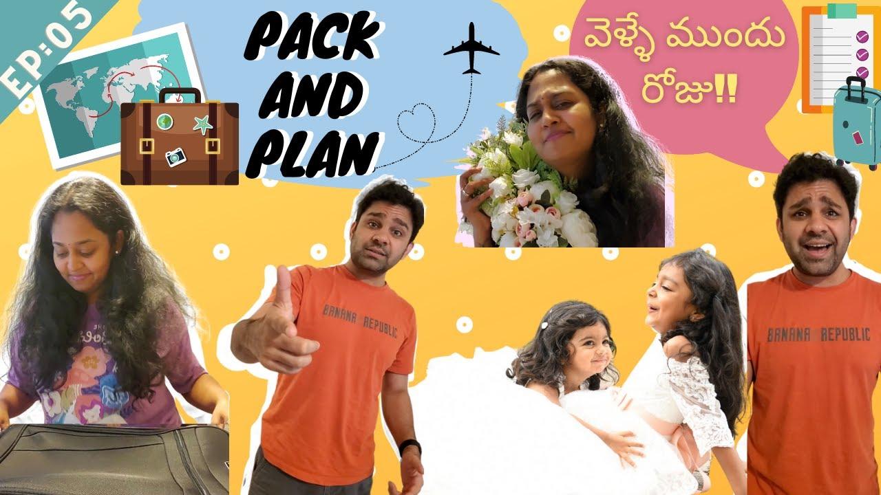 EP05:🤩#BTS#Haul | అనుకున్నది ఒక్కటి అయ్యింది ఇంకోటి | Wedding Checklist 💍 | Sahaja Madhuri