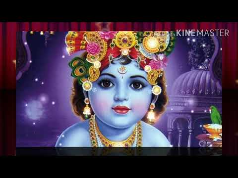 Jai Shree Krishna Ringtone