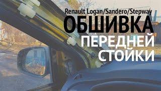 видео Снятие обшивки (карты) пятой двери багжника на Хендай Крета своими руками
