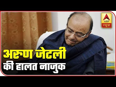 Arun Jaitley Remains Critical, More Leaders Visit AIIMS | ABP News