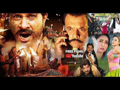 Ghulam    Arbaz Khan  Jahangir Khan Jani  Afreen Pari   Pashto Full HD 2020 Movie   Free Films
