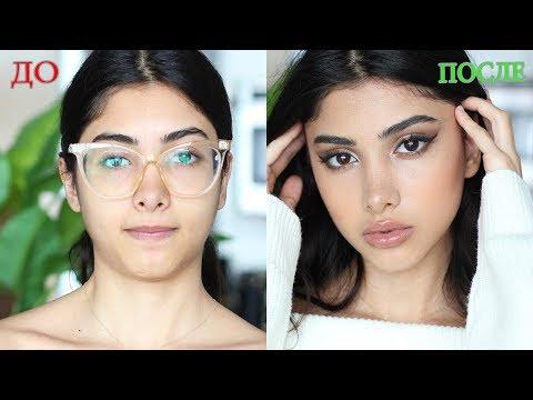 ИЗ ЧУДОВИЩА В КРАСАВИЦУ | Сила макияжа 😱