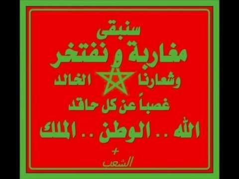 Morocco Hacker's