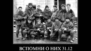 Памяти Майкопской бригады