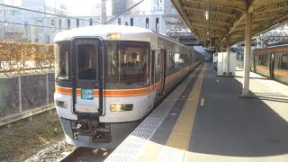 JR東海 373系 静シス F7編成 3両編成  特急 ワイドビューふじかわ10号 静岡 行  甲府駅 4番線を発車