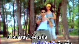 ใจพี่ - สุเทพ วงศ์กำแหง【Karaoke : คาราโอเกะ】