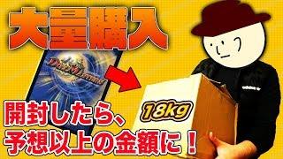 【デュエマ】18kg!! 15000円の箱の中からレアカードを探しまくれ!【開封動画】