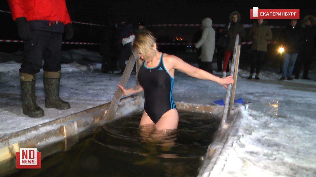 Замерзают сопли и вирусы. Крещенские купания в пандемию