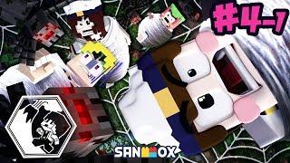 역대급 혼란혼란 자연재해!? 인벤정리하다 멘붕한 도티..ㅠㅠ [자연재해 스카이블럭 #4-1편: 마인크래프트] Minecraft - Disaster Skyblock - [도티]