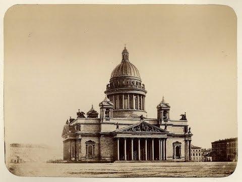 Санкт Петербург в 1860 е годы (старые фотографии)