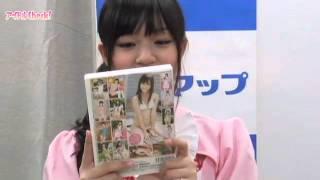 現役女子高生アイドル・木乃下のの。彼女の8枚目となるDVD『限定ののぷ...