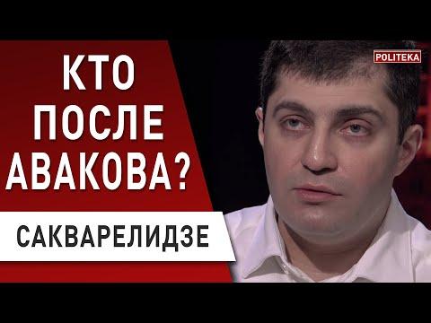'Лучший министр' Зеленского!
