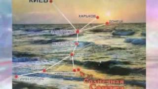 видео azov-kyrort.com.ua: Судак