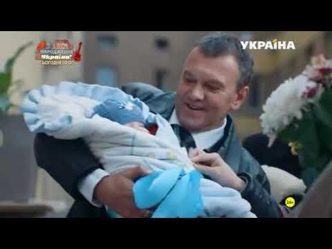 Сериал Чужая 1 - 4 серия 2019 На русском Украинский сериал 2019