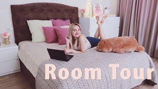 ჩემი ოთახის ტური