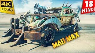 MAD MAX Walkthrough Gameplay -HINDI- Part 18 - HOLY HELL