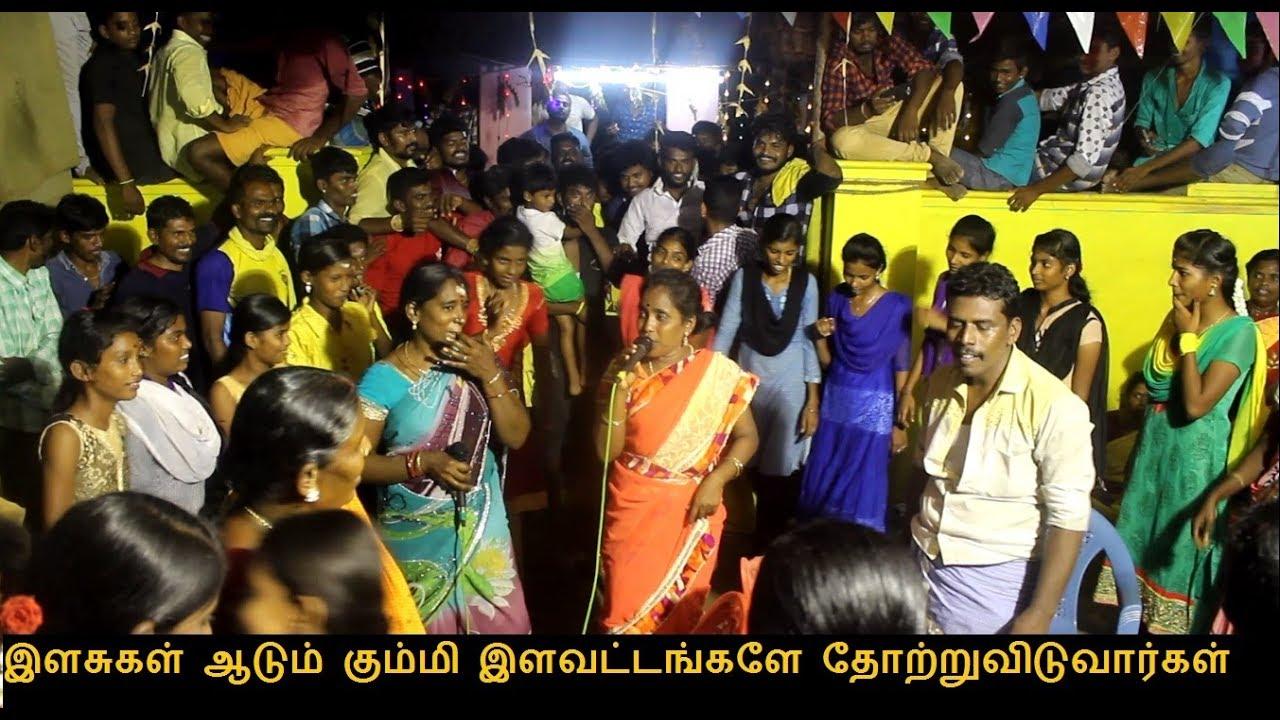 Download Karaikudi Ilasugal Aadum Mookuthiyam Kummi   இளசுகள் ஆடும் மூக்குத்தியாம் கும்மி பாடல்